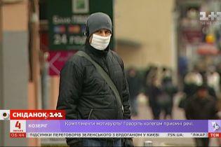 Чи справді медичні маски захищають від зараження