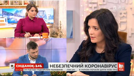 Чи загрожує українцям коронавірус з Китаю, розповіла міністерка охорони здоров'я