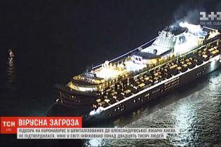 Три тысячи человек застряли на круизном лайнере у берегов Японии из-за коронавируса