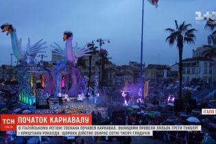 В італійському регіоні Тоскана розпочався традиційний карнавал