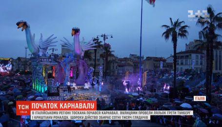 В итальянском регионе Тоскана начался традиционный карнавал