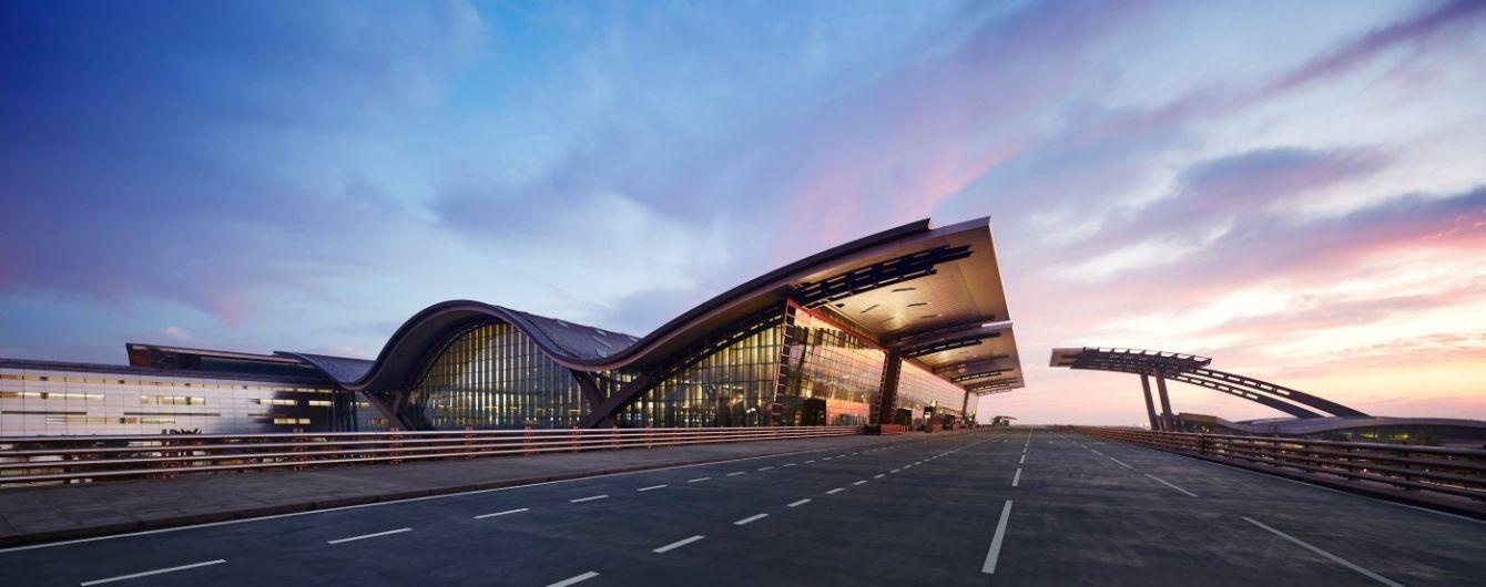 Визначено найкращі аеропорти для подорожей 2020 року