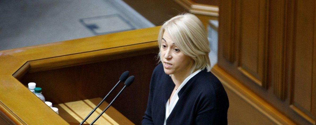 Ексміністерка Бабак звинуватила клани і підставні громадські організації у розгойдуванні ситуації