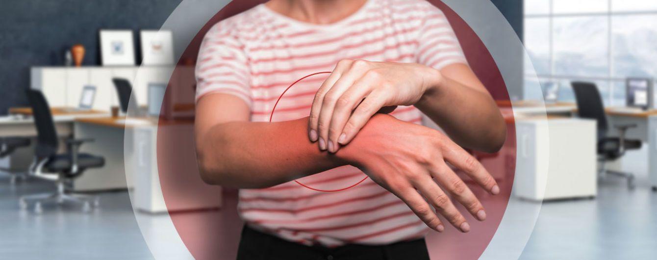Синдром запястного канала: все о болезни офисных работников