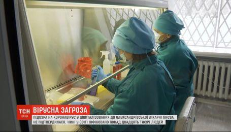 В оккупированном Крыму два человека проверяют на китайский коронавирус