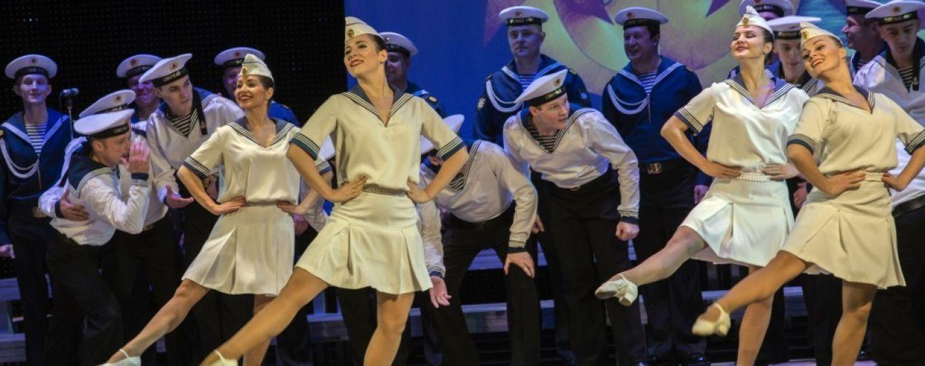 Ансамбль пісні і танцю Північного флоту РФ не пустили до Норвегії
