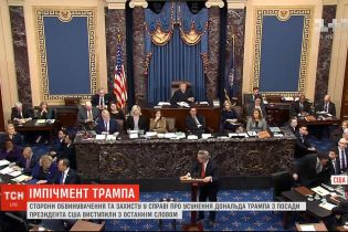 Імпічмент Трампа: сторони виступили із заключним словом на процесі в Сенаті