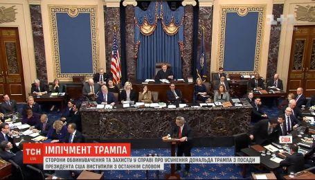 Импичмент Трампа: стороны выступили с заключительным словом на процессе в Сенате