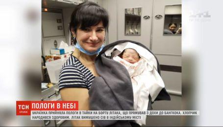 Украинка приняла роды на борту самолета, который летел из Дохи в Бангкок