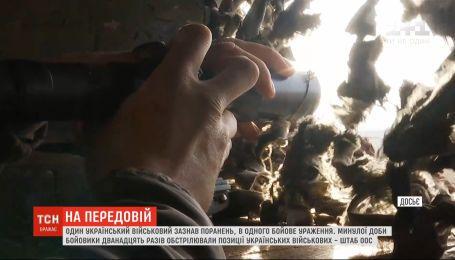 На Донбассе боевики накрыли минометным огнем украинские позиции