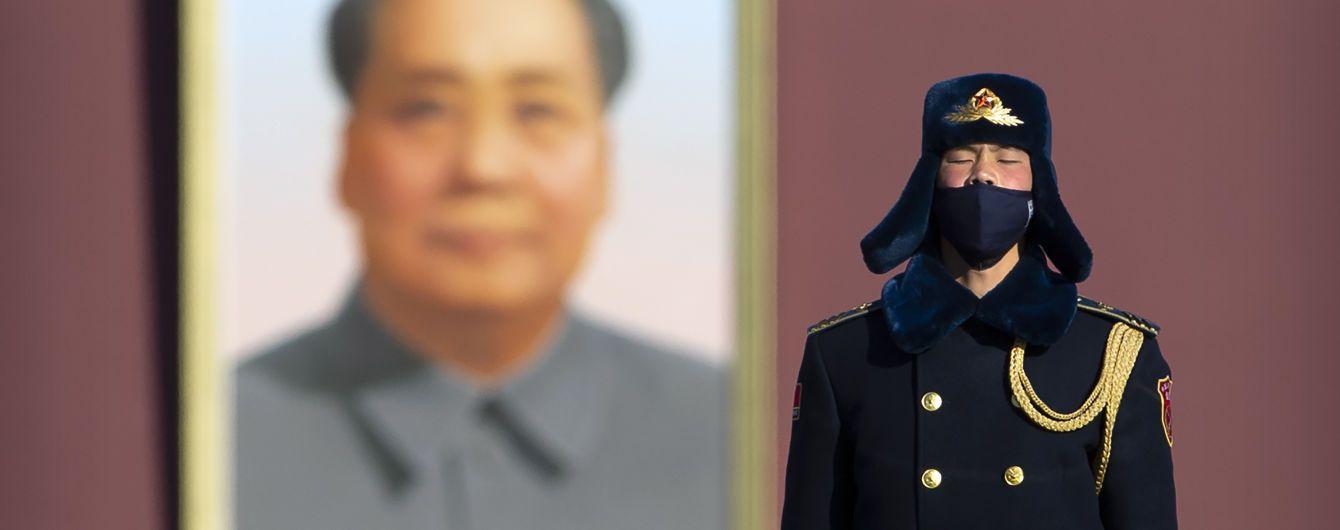 США и Китай находятся на пороге Холодной войны - официальный Пекин