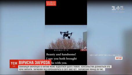 В Китае запустили дроны, чтобы предупреждать людей без масок об опасности коронавируса