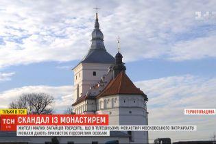 Дают приют сомнительным лицам: в селе Тернопольской области жалуются на монахов мужского монастыря