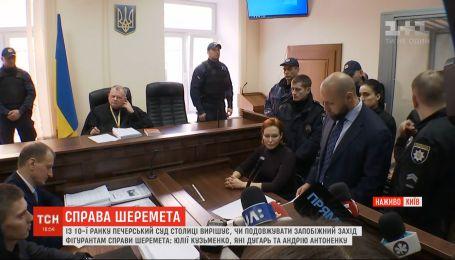 Суд подовжив арешт фігурантки справи Шеремета Юлії Кузьменко на 60 діб