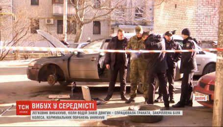 Покушение на жизнь предпринимателя из Одесской области произошло в центре Днепра