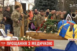 Із 33-річною бойовою медсестрою Клавдією Ситник попрощалися на Харківщині