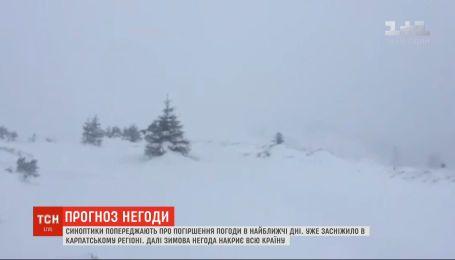 До України нарешті суне зима: синоптики попереджають про рясні опади