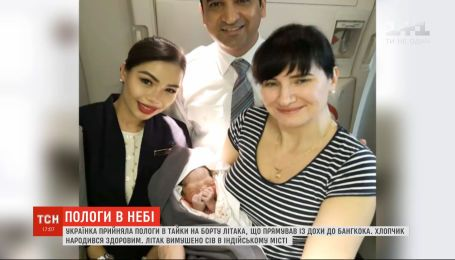 Родила на борту самолета: украинка успешно приняла роды у тайки