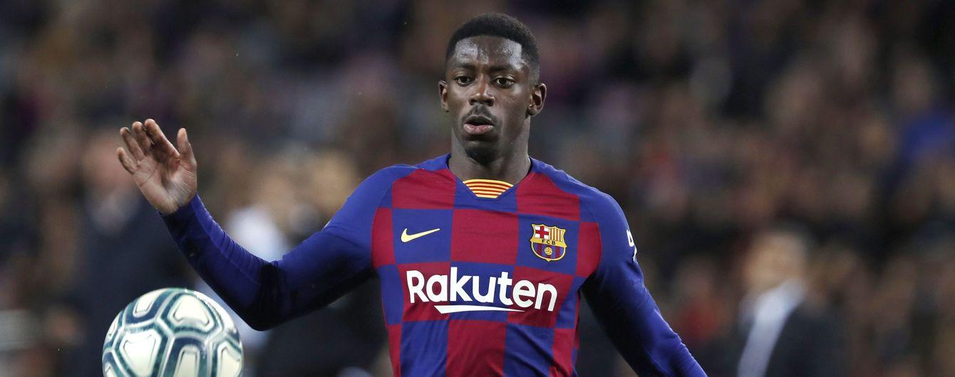 """Нападник """"Барселони"""" вибув до кінця сезону через серйозну травму"""