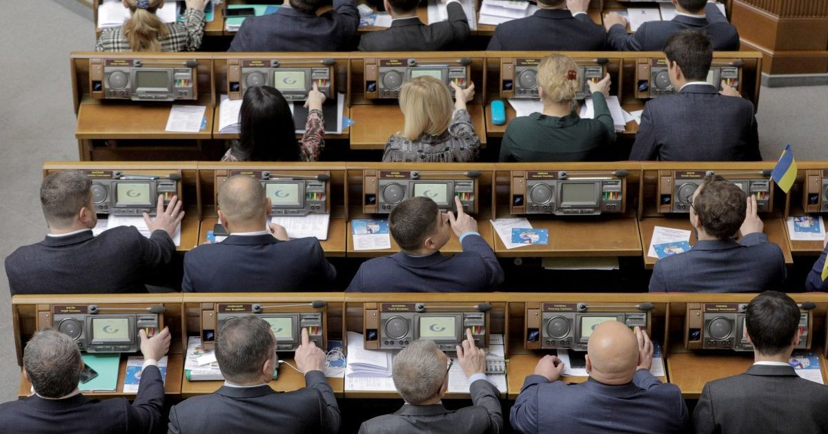 """У """"Слузі народу"""" розкрили деталі голосування за зміну складу уряду"""