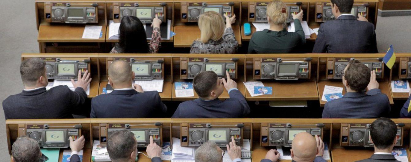 Рада сделала первый шаг к отмене ЕСВ для самозанятых лиц