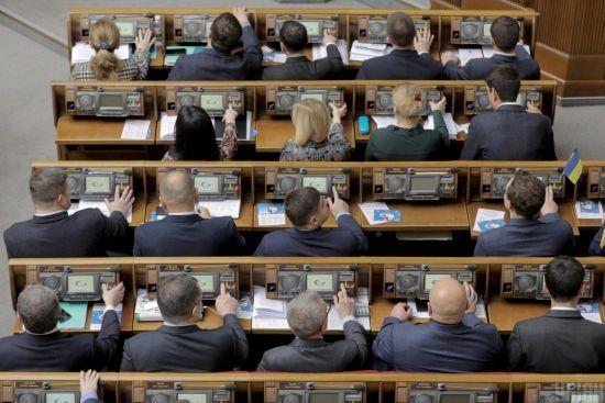 Рада зробила перший крок до скасування ЄСВ для самозайнятих осіб