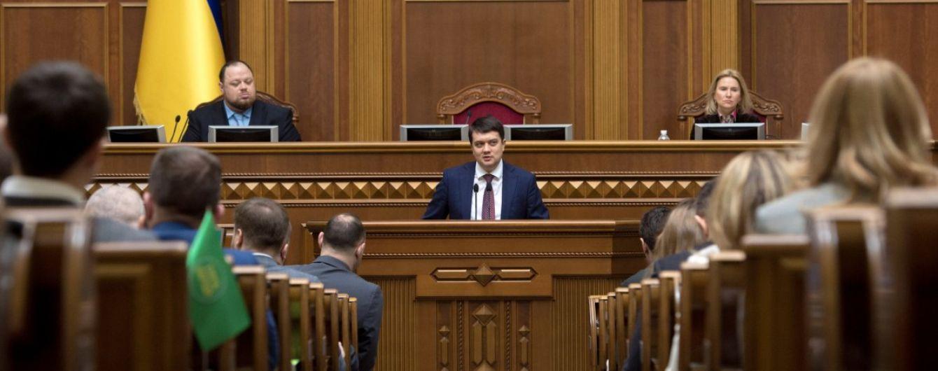 Карантин в Верховной Раде: депутаты тестируют возможность удаленного голосования