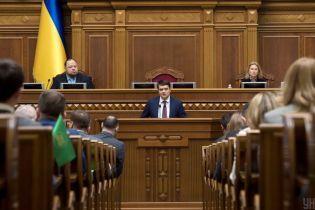 Кандидатуру Буславець на должность министра энергетики сняли с рассмотрения