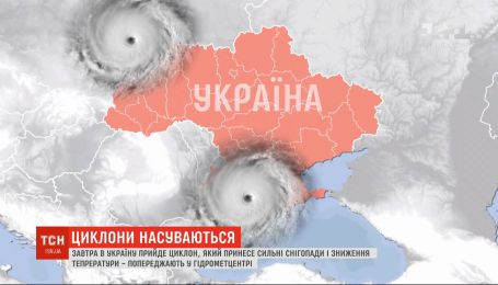 На смену аномальному потеплению в Украину придут вьюги и метели