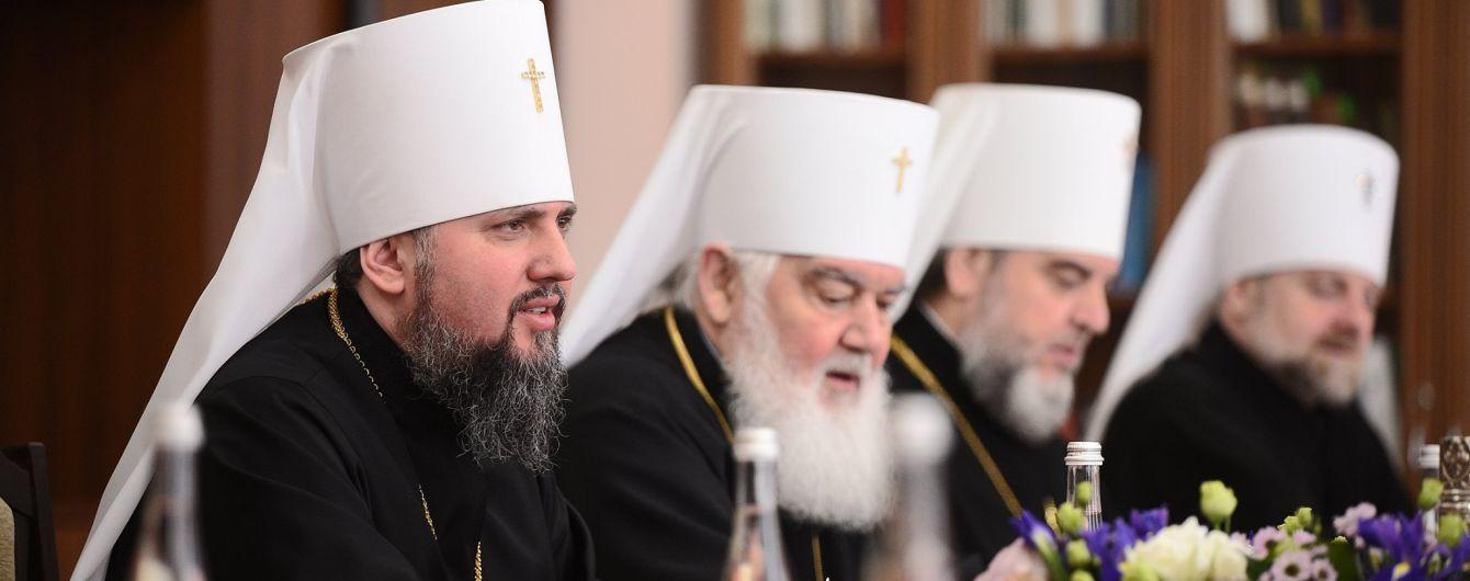 Синод ПЦУ исключил Филарета и ограничил празднование Рождества по новому стилю