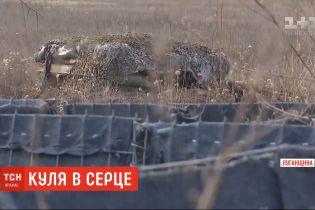 ТСН побувала на військових позиціях, де загинула бойова медсестра Клавдія Ситник
