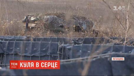 ТСН побывала на военных позициях, где погибла боевая медсестра Клавдия Сытник