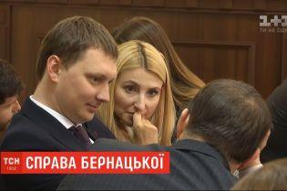 Внести 7 мільйонів гривень і здати закордонні паспорти: суд обрав запобіжний захід Бернацькій