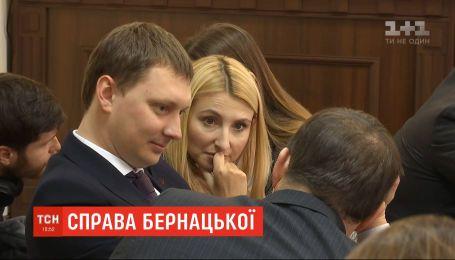 Внести 7 миллионов гривен и сдать загранпаспорта: суд избрал меру пресечения Бернацкой