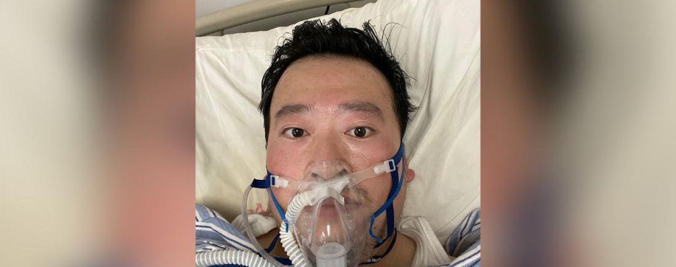 Інформацію про смерть китайського лікаря, який першим попереджав про коронавірус, спростували