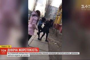 Видео избиения школьницы на столичной Борщаговке возмутило соцсети