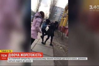 Відео побиття школярки на столичній Борщагівці збурило соцмережі