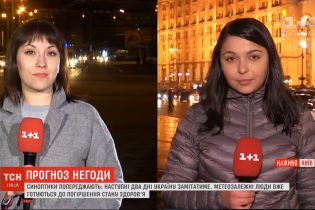 Идет ли обещанный снег в регионах Украины - узнавала ТСН