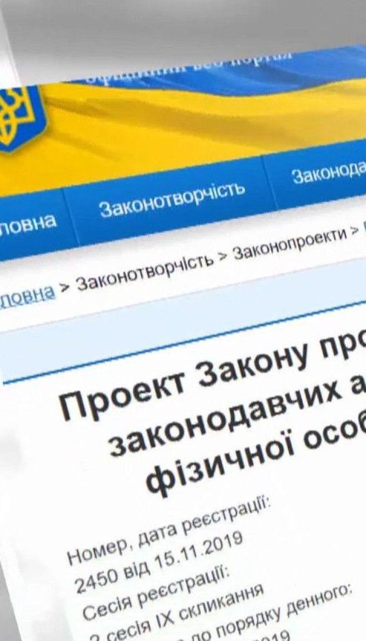 В Украине планируют разрешить менять отчество и даже брать по матери