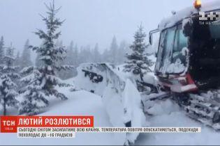 Хуртовини, заметіль та снігова буря: до України йдуть два потужні циклони