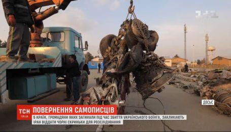 """Пять стран призывают Иран отдать """"черные ящики"""" сбитого самолета МАУ"""