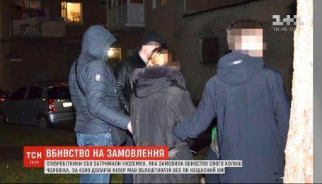 СБУ затримала іноземку, яка замовила вбивство свого колишнього чоловіка