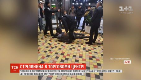 Мужчина из пневматического пистолета стрелял по людям и витринах в львовском ТЦ