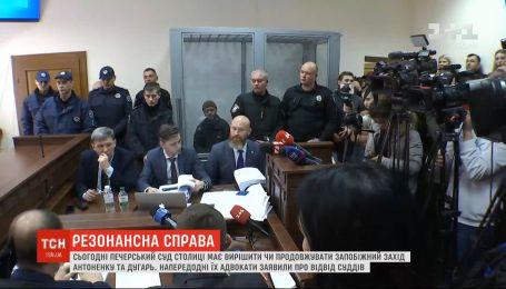 Дело Шеремета: Печерский суд рассмотрит заявление адвоката Антоненко об отводе судьи