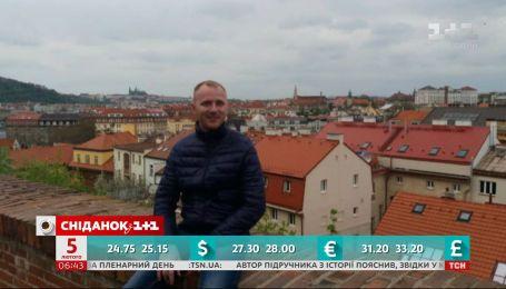 Як роботодавці втримуватимуть працівників в Україні і чи виростуть зарплати