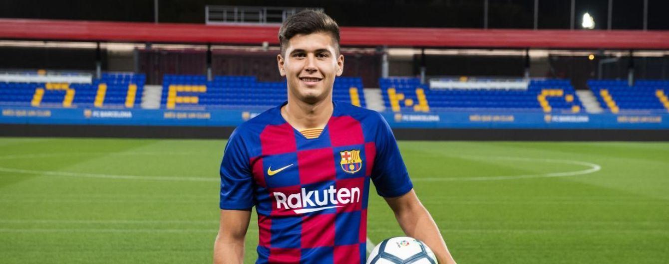 """""""Барселона"""" объявила о трансфере юного аргентинца"""