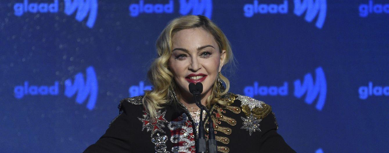 """""""Не тікайте до Канади"""": Мадонна запропонувала Гаррі та Меган пожити в неї"""