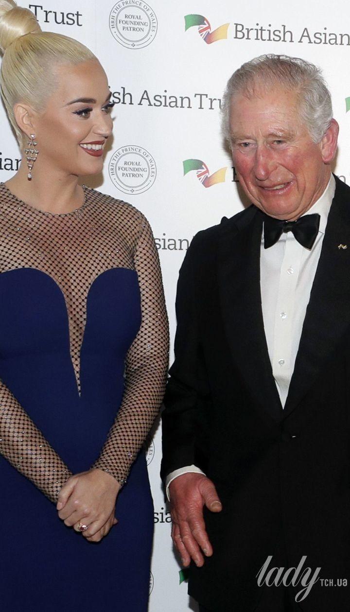 Принц Чарльз, Кеті Перрі