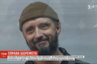 Дело Шеремета: суд не удовлетворил ходатайство адвоката Андрея Антоненко об отводе судьи