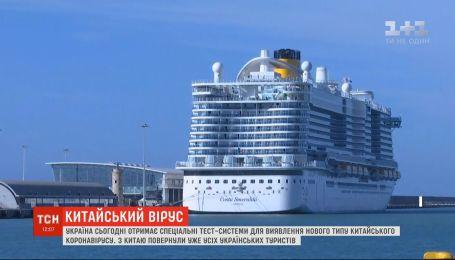Китайський коронавірус виявили у 10 пасажирів круїзного лайнера поблизу Японії